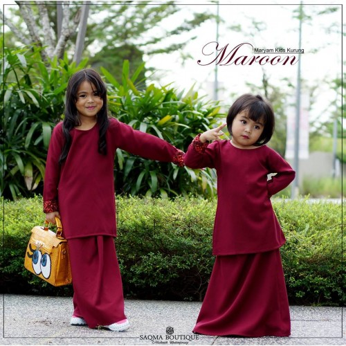 Maryam Kids (Maroon)